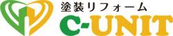 C-UNIT塗装リフォーム